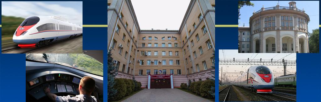 Официальный сайт Ростовского государственного университета